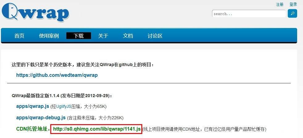 qwrap-1.jpg