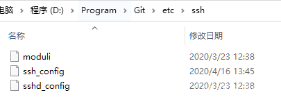 Windows上的ssh_config文件.png