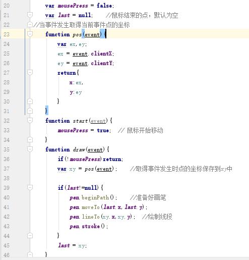 代码片段截图1