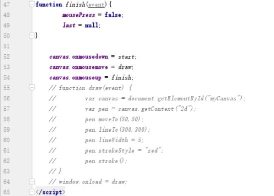 代码片段截图2